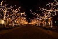 Подключение освещения зданий в Реутове
