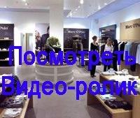 Русский электрик - Электромонтажная компания в Реутове